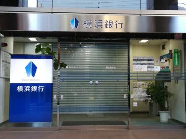 横浜銀行恵比寿支店の画像1