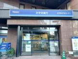 みずほ銀行恵比寿支店