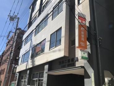 湯島二郵便局の画像2
