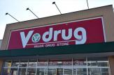 V・drug(V・ドラッグ) 掛尾店