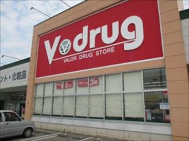 V・drug 富山婦中店の画像1