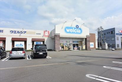 ウエルシア富山赤田店の画像1