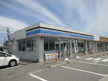 ローソン 富山ひらき店の画像1