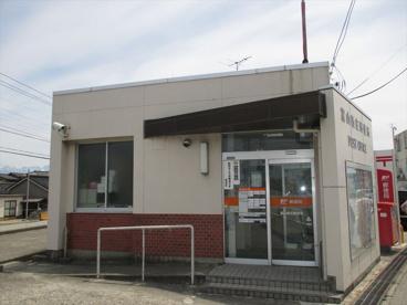 富山新庄郵便局の画像1