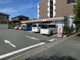セブン-イレブン 八王子西片倉3丁目店