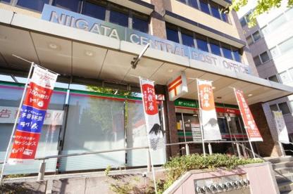 新潟中央郵便局の画像1