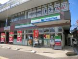 ファミリーマート北野駅南口店