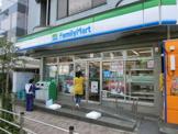 ファミリーマート 北野駅北口店