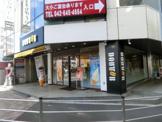 ドトールコーヒーショップ 北野駅前店