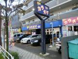 カラオケバンバン 京王北野駅前店