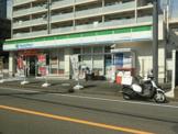 ファミリーマート 八王子子安町店