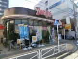 デニーズ 八王子駅前店