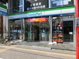 ファミリーマート 西八王子駅北口店