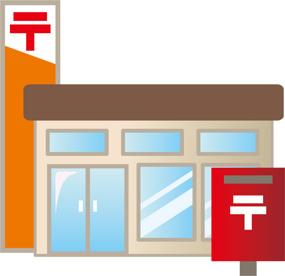 吹田阪大内郵便局の画像1