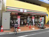 セブンイレブン 中野鷺ノ宮駅前店
