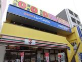 FASTGYM(ファストジム)24 鷺ノ宮店