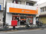 鷺ノ宮駅前郵便局