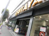 TSUTAYA 鷺宮店