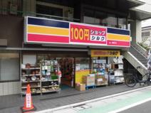 silk(シルク) 野方北原通り店