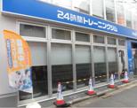 FASTGYM 野方店