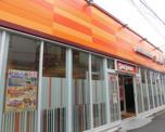 サンラッキー 野方店