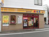 株式会社松屋フーズ 野方店