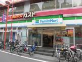 ファミリーマート 野方駅南店