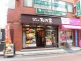 松乃家 野方店