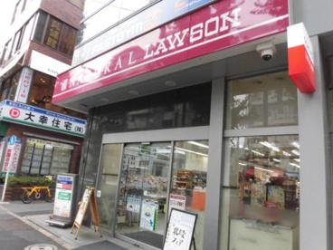 ナチュラルローソン 新高円寺駅前店の画像1