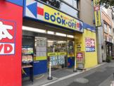 BOOKOFF(ブックオフ) 新高円寺駅前店