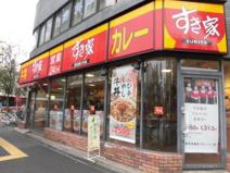 すき家 新高円寺東店