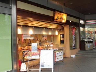 福のから新高円寺店の画像1