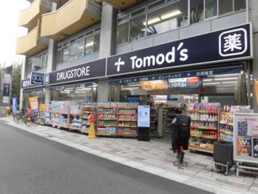 トモズ 新高円寺店の画像1