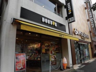 ドトールコーヒーショップ 新高円寺店の画像1