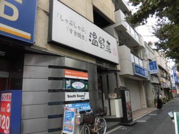 温野菜 新高円寺店の画像1