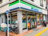 ファミリーマート 六義園店