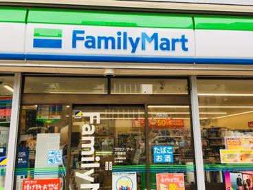 ファミリーマート 六義園店の画像2