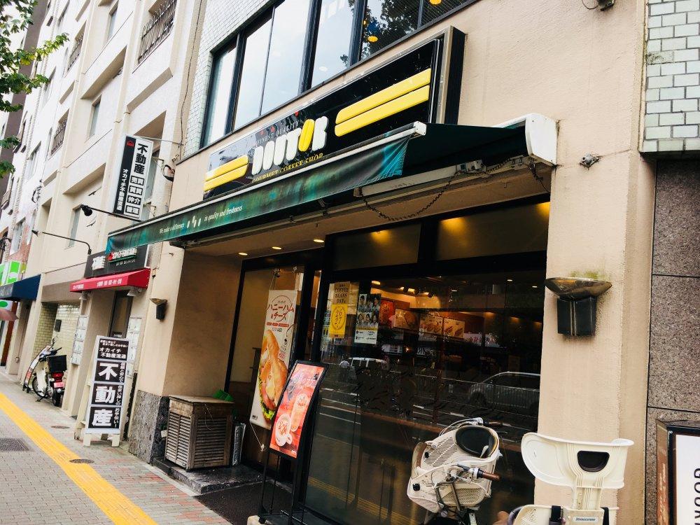 ドトールコーヒーショップ 駒込南口店