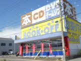 BOOKOFF(ブックオフ) 愛知高浜店
