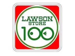 ローソンストア100 LS吹田広芝町店の画像1