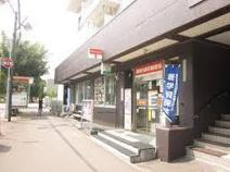 真駒内泉町郵便局