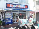 ピザカリフォルニア高浜碧南店