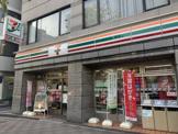 セブンイレブン 日本橋茅場町2丁目店