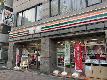 セブンイレブン 日本橋茅場町2丁目店の画像1