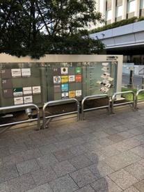 三田国際ビルの画像1