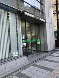 芝信用金庫 三田支店の画像1