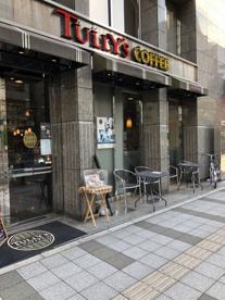 タリーズコーヒー 慶大東門前店の画像1