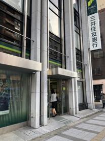 三井住友銀行 三田通支店の画像1