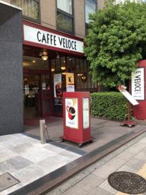 カフェ・ベローチェ 田町店の画像1