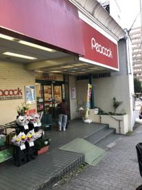 ピーコックストア 高輪魚籃坂店の画像1